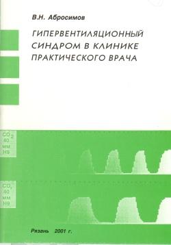 Бросить курить с помощью гипноза в татарстане